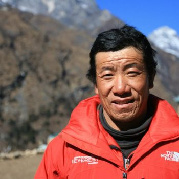 Nawang Chongba Sherpa