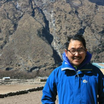 Nima Tsering Sherpa